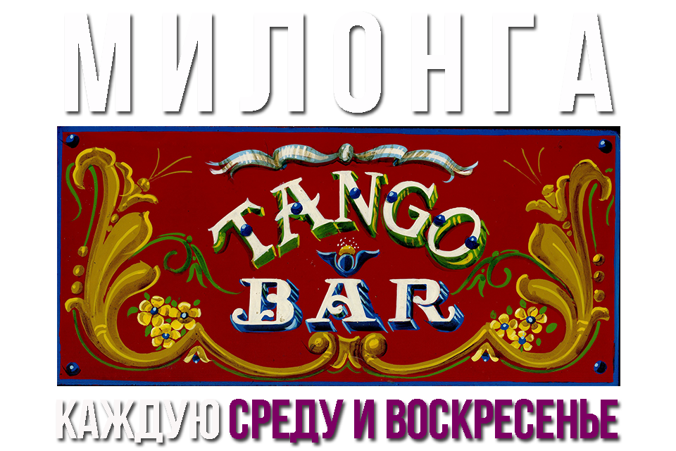 webmilonga1